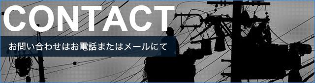 ec_icon_01-09